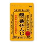 katuoichibansenji